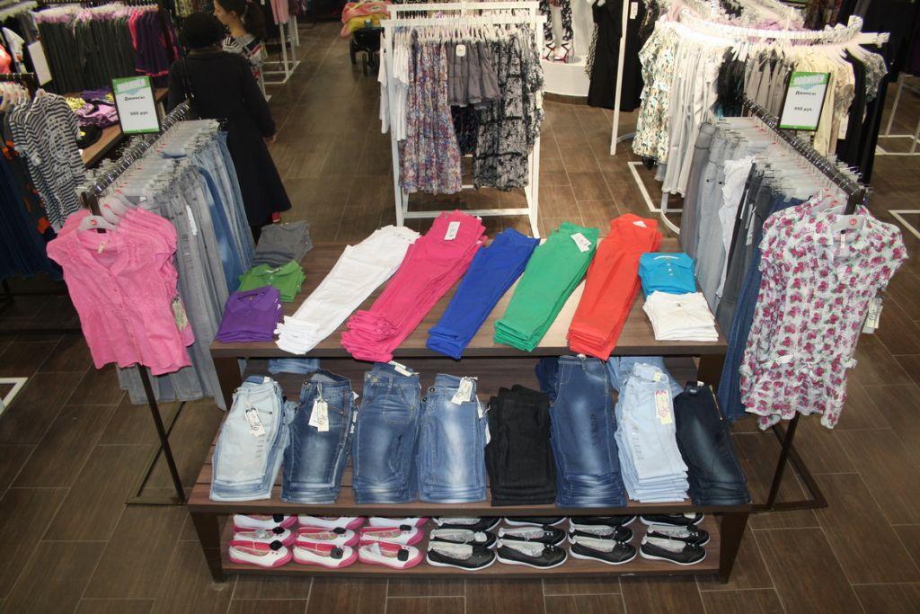 Интернет Магазины Одежды Дешевые Вещи