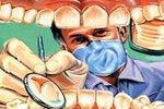 Зубы мудрости » Здоровье » Женский онлайн клуб