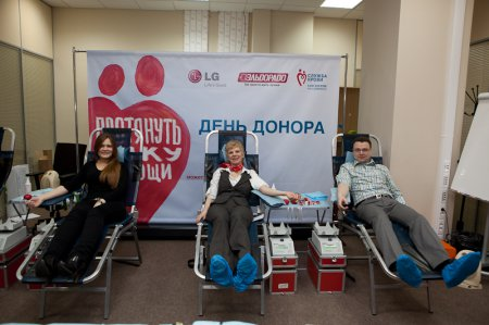 Всероссийский день донора