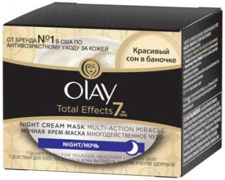Новый Olay Total Effects 7 в 1: средство №1* для борьбы с возрастными изменениями  Обогащенная витаминами антивозрастная формула