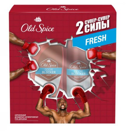 2 супер-силы Old Spice в одной праздничной упаковке