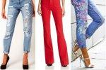 Модные джинсы на 2018 год